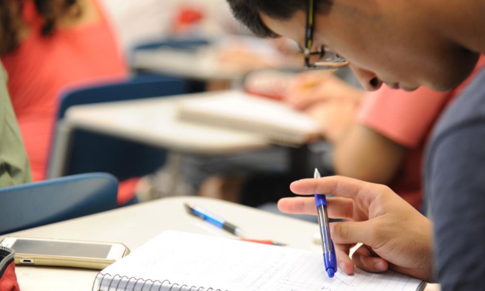 UFRB de Feira de Santana publica Edital para seleção de professor: Veja o edital
