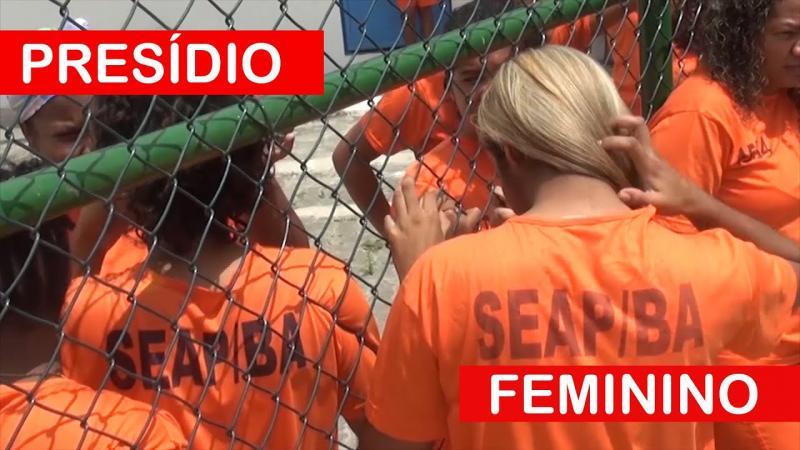 A DURA REALIDADE DAS MULHERES NO PRESÍDIO FEMININO DE FEIRA DE SANTANA